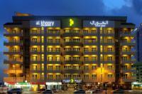 Al Khoory Hotel Apartments Al Barsha