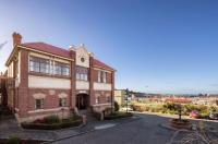 Rydges Hobart