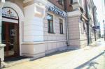 Irkutsk Russia Hotels - Boutique Hotel Aristocrat