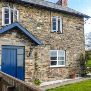 Buckinghams Leary Farm Cottage