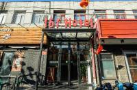 Beijing 161 Wangfujing Hotel