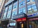 Erdos China Hotels - UP And IN Hotel Inner Mongolia Baotou Qingshan District Central International
