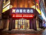 Changshu China Hotels - Thank Inn Hotel Shaanxi Yuncheng Ruicheng County Dongmao Plaza