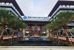 Boao China Hotels - Yihe Health Resort