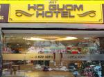 Hanoi Vietnam Hotels - Lenid De Ho Guom Hotel