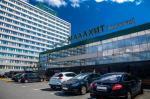 Chelyabinsk Russia Hotels - Congress Hotel Malakhit
