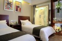 Rhea Boutique Hotel Jinqiao