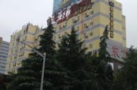 Home Inns Shanghai Lujiazui Dongfang Road Branch