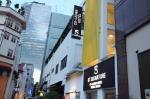 Singapore Singapore Hotels - ST Signature Bugis Beach [8 Hours, 11PM-7AM] (SG Clean, Staycation Approved)