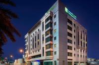Holiday Inn Express Dubai-Jumeirah