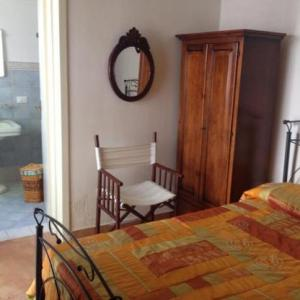 Book Now B&B Le Due Corti (Martignano, Italy). Rooms Available for all budgets. Featuring a garden and rustic-style building B&B Le Due Corti has rooms with air conditioning. Located in Martignano it offers a shared lounge.Each room here will provide
