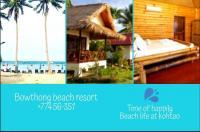 Bow Thong Beach Resort