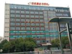 Fenghuang China Hotels - Shell Hotel Chuzhou Langya District Fengyang Bei Road