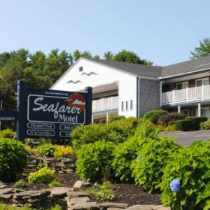 Hotels near Ogunquit Playhouse - Seafarer Condominium Resort