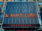 Bengbu China Hotels - GreenTree Eastern Hotel Bengbu Huaishang Avenue Guogou Plaza