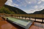 Hakone Japan Hotels - Hakone Yugawara Sansuirou