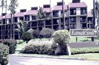 Kamaole Sands By Kumulani Vacation & Realty Image