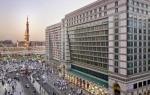 Madinah Saudi Arabia Hotels - Madinah Hilton Hotel