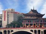 Emeishan China Hotels - Ibis Ya'an Langqiao Hotel