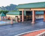 Pioneer Tennessee Hotels - Econo Lodge Rocky Top