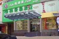 Greentree Inn Jinan Shanda Rd