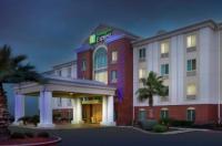 Holiday Inn Express San Antonio-West-Seaworld Area Image
