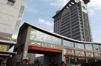 Jinan Blue Horizon Hotel Licheng Image