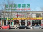 Dong Chen Dist China Hotels - GreenTree Inn Beijing Dongcheng District Wangfujin South Luogu Lane Houhai Express Hotel