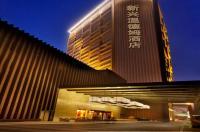 Wyndham Hotel Xinxing Xian