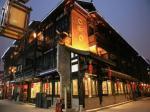 Chengdu China Hotels - Buddha Zen Hotel