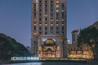 Grand Park Jiayou Hotel Shanghai