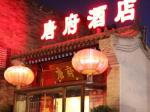 Dong Chen Dist China Hotels - Chinese Culture Holiday Hotel - Nanluoguxiang