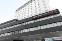 Kobe Port Tower Hotel
