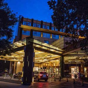 Beijing West International Trade Hotel In China