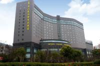 Optics Valley Kingdom Plaza Hotel Wuhan