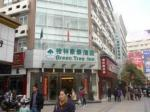 Bengbu China Hotels - GreenTree Inn AnHui BengBu HuaiHe Road Walking Street Business Hotel
