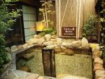 Kochi Japan Hotels - Dormy Inn Takamatsu