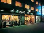 Kagoshima Japan Hotels - Nanshukan