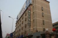 Jinjiang Inn Jinan Beiyuan Street