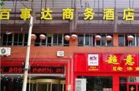 Baishida Business Hotel Huaiyin District
