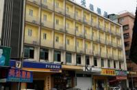 map of the of xinhui country garden phoenix hotel area jiangmen rh priceline com