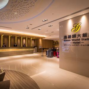 4 Star Hotels Taipei Deals At The 1 4 Star Hotels In Taipei Taiwan