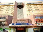 Changsha China Hotels - 7Days Inn Meizhou Jia De Li