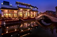 Angsana Hangzhou Hotel