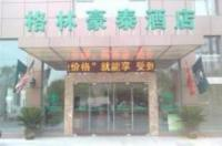 Greentree Inn Nantong Central Road