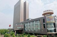 Wuxi Landison Plaza Hotel