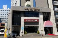 The Hamilton Sapporo Hotel