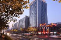 Hangzhou Amethyst Hotel