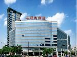 Dongguan China Hotels - Leisure Hotel