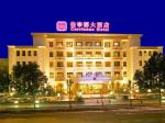 Foshan China Hotels - Carrianna Hotel